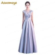 Aswomoye элегантное женское вечернее платье Новое ТРАПЕЦИЕВИДНОЕ платье для выпускного с аппликациями в виде цветов вечерние платья с круглым вырезом