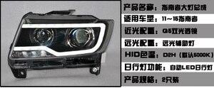 Image 2 - ビデオ 2011 〜 2014 、用カースタイリングコンパスヘッドライト、 HID 、 canbus 、チェロキー、 comanche 、司令官、リバティ、 tj 、コンパスヘッドランプ
