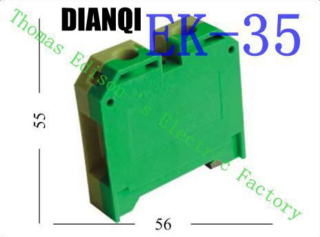 EK35 35 Terminal Block Terminal Connector Cable Connector Wire Connector Splice 10PCS Pack
