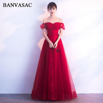 BANVASAC 2018 Lace Appliques Sweetheart Beading A Line Long Evening Dresses Party Short Sleeve Backless Prom Gowns