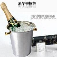 5l Luxury Classic Stainless Steel Wine Bucket Ice Bucket