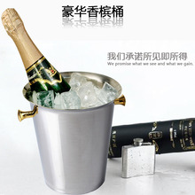 5l Luxury Classic Stainless Steel Wine Bucket Ice Bucket