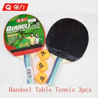 Authentic Qiangli 1pair T1210 ping pong 3pcs free table tennis blade table tennis rubber table tennis racket