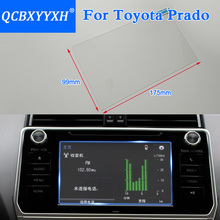 Car Styling 7 Inch GPS Navigation Screen Steel Glass Protective Film For Toyota Prado Control of LCD Screen Car Sticker