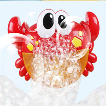Baby Bath Toys Electric Automatic Crab Bubble Machine Toy Swimming Bathroom Bathtub Water Games Toys for Children стоимость