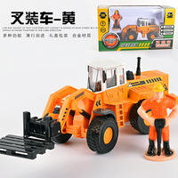 Alloy engineering truck ,excavator model ,excavator children toy truck, forklift truck boy ,The toy car model