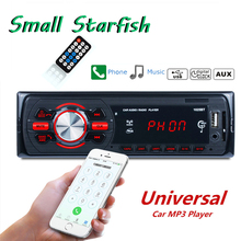 Car Audio 1 Din Car Radio Stereo Bluetooth MP3 Player Aux Input Receiver USB SD 1025BT Car Radio AM/FM Car MP3 Multimedia Player