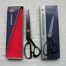цена на 10inch Suits scissors Suits Black Sewing Scissor Cut 26cm professional tailor scissors traditional maker's shears for fabric
