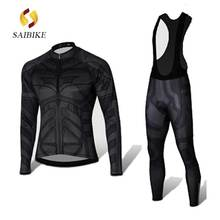 saiBike Long Cycling Jersey bib pants set black batman bicycle wear Spring Autumn long sleeves Ropa Ciclismo Cycling Clothing