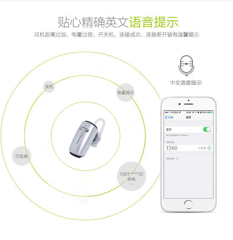 Mini t260 bezprzewodowe słuchawki Bluetooth Stereo zestaw słuchawkowy z mikrofonem Fone De Ouvido uniwersalny Auriculares słuchawki Bluetooth