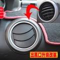 BYD F0 ar condicionado tomada tomada redonda saídas de ar laterais perfeito modificação acessórios