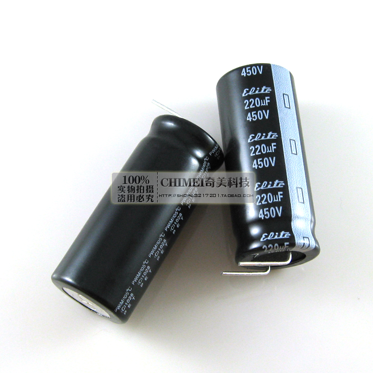 Electrolytic Capacitor 450V 220UF LCD TV Capacitors