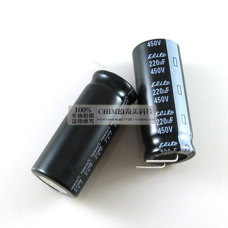 3pcs 220uF 450V Nippon NCC KMQ 30x30mm 450V220uF PSU Capacitor