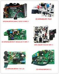 KFR26W/BP3N1(PMV)| CE-KFR48G/DY-T6.D| KFR-23G/DY-FA.D.01.NP1-1| CE-KFR32W/BP2N1-123| CE-KFR48/GBP2N1Y-C