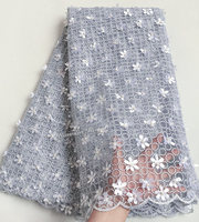Super Elegant Silver French Lace African Tulle Lace Sewing Swiss Fabric With Beads Appliques 5 Yards