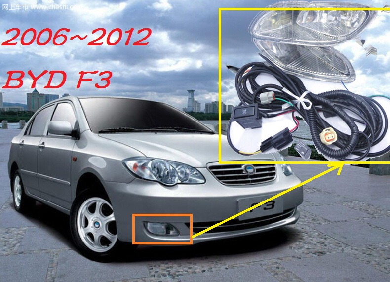 цены 2006~2012 BYD F3 fog light,2pcs/set+wire of harness,BYD F3 halogen light,4300K,Free ship!BYD F3 headlight,(not 100% new)