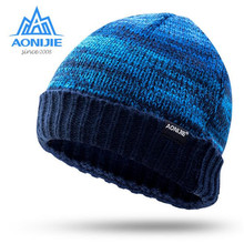 AONIJIE Knitting Hat Men Women Winter Knitting Skull Wool Cap Warm Slouchy Beanie Hat Sport Running Caps Headgear цена в Москве и Питере