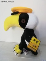 about 30cm lovely cartoon toucan bird plush toy soft doll birthday gift w2107