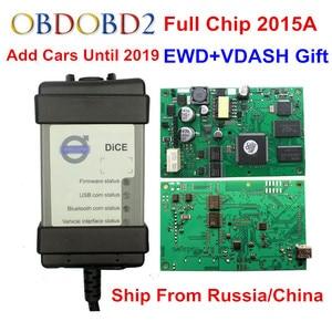 Image 1 - Pieno di Chip Per Volvo Vida Dadi 2014D 2015A Aggiungere Auto A 2019 OBD2 Auto Strumento di Diagnostica Dadi Pro Vida Dadi bordo verde Libera La Nave