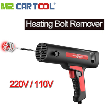 Mr Cartool Induction Heating Bolt Remover 220V 110V Rusty Bolts Nut Screw Removal Car Body Repair Tool  With 4 Coils Kits