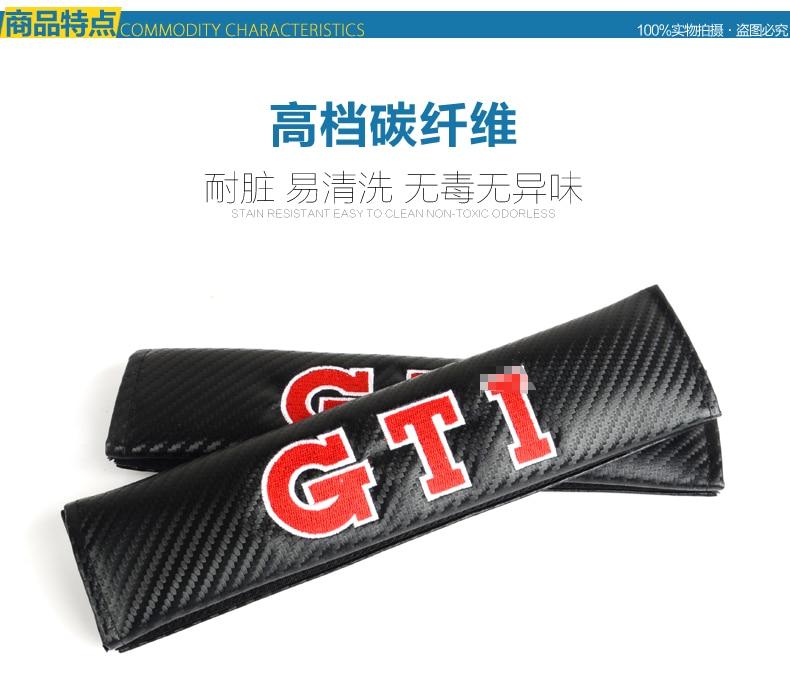 GTI-_07