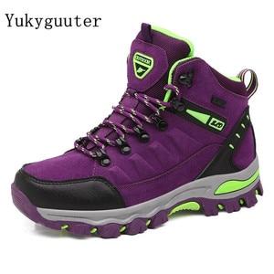 Women Hiking Shoes Outdoor tre