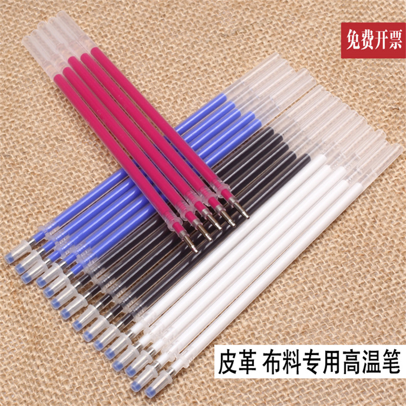 100pcs High temperature erasable pen air erasable pen leather clothing special heating automatic fading pen decoloring color pen digoo dg bb 13 mw 9 99ft 3 meter long micro usb durable charging power cable line for ip camera device