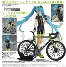 Anime Ride Bicycle Hatsune bike Miku figma 307 Racing 2015 TeamUKYO Support ver. PVC Action Figure