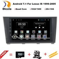 4 ядра Android 7,1 Алюминий сплав Специальный автомобиль dvd gps плеер для LEXUS IS серии Toyota Altezza с gps BT RDS WI FI