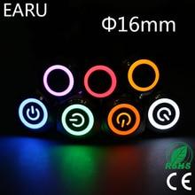16 мм водонепроницаемый металлический кнопочный переключатель светодиодный светильник с фиксацией мгновенного запуска двигателя автомобиля питание ПК красный синий 5 в 12 в 3-380 В