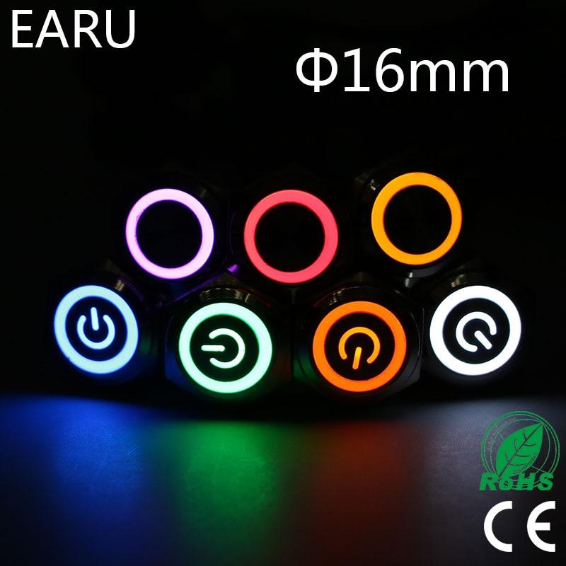 16mm-led-light-waterproof-metal-push-button-switch-latching-fixation-momentary-auto-car-engine-start-pc-power-3v-5v-12v-24v-220v