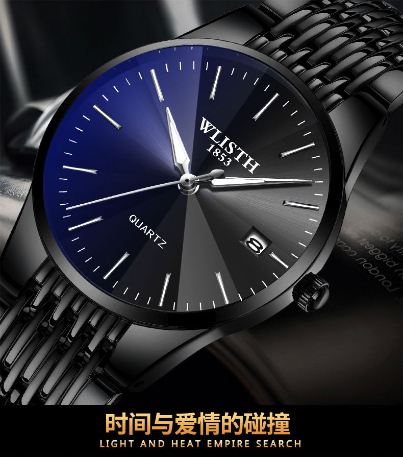 WLISTH Brand Luxury Mens Full Black Silver Steel Business Watches Man Quartz Ultra-thin Wrist Watch Male Clock Relogio Masculino