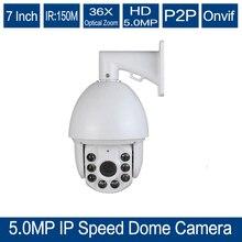 YUNSYE 5.0 megapxels 5.0MP cámara PTZ 36X Zoom de la Cámara IP Al Aire Libre HD Onvif de Red IP CCTV Cámara Domo de Velocidad Con IR-CUT