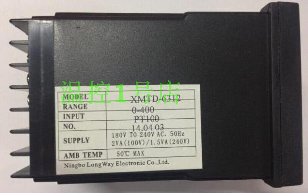 XMTD-6312 YANGMING  thermostat temperature controller  цены