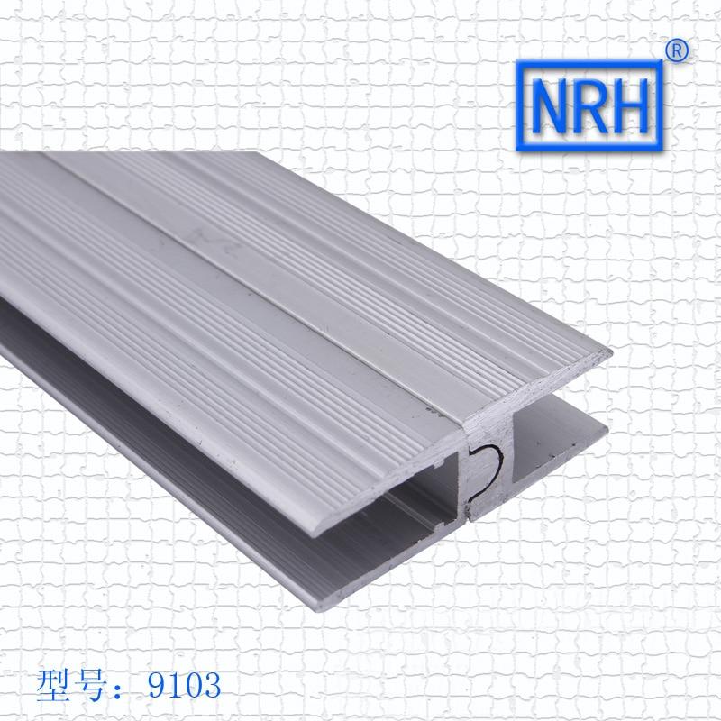 NRH9103 10 MM bagages en aluminium pour l'aviation aluminium profils en aluminium industriels concaves convexes de haut en bas de chaque longueur de 3 M