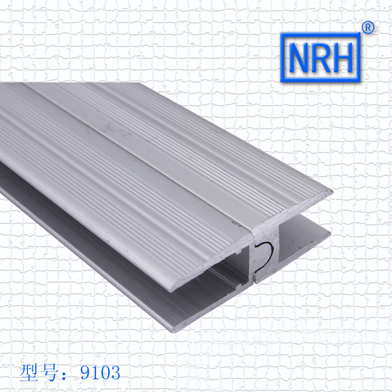 NRH9103 10MM aviation aluminum Luggage aluminum Industrial aluminium profiles Concave convex Up and down each one  length of 3M biodiversity and biochemical profiles on mollusca