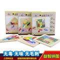 Wooden toy baby birthday gift colorful puzzle jigsaw tetris Diamond shape match game 1set free shipping