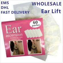 무거운 큰 귀걸이에서 귀를 보호하기위한 완벽한 귀 로브 지원 테이프의 도매 100 packs/lot 귀 리프트