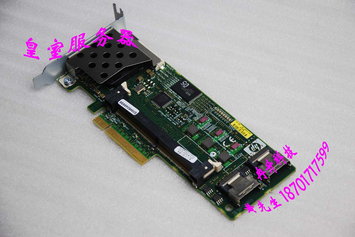 FOR HP array P410 card 013233-001 462919-001 462860-B21 462862-B21