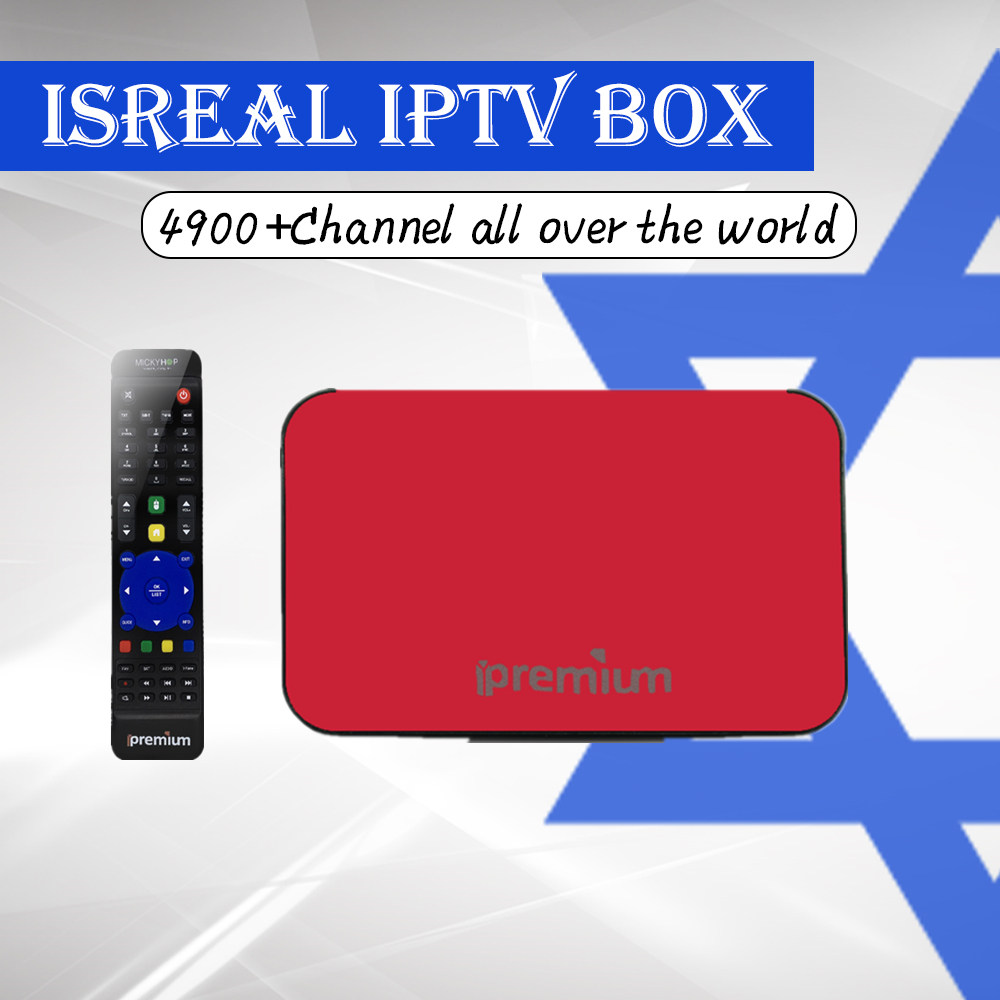Israel IPTV Box AVOV Ipremium tv box Linux system Arabic Europe French Dutch Israel smart tv box over 4700+channels set top box israel nash berlin