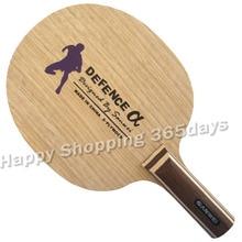 Sanwei DEFENCE Alpha table tennis pingpong blade shakehand long handle ST Straight Handle