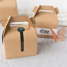 30pcs White Kraft paper cake box with handle_wedding party favour boxes good for handmade gift packing box soap muffin cookies(China)