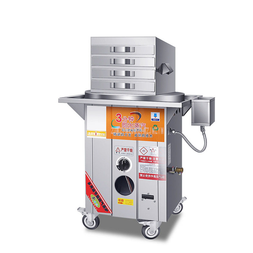 Commercial Rice Noodle Roll Steam Machine Gas Fuel Steaming Furnace Stainless Steel Food Steamer With Wheel Easy To Move Style 2Commercial Rice Noodle Roll Steam Machine Gas Fuel Steaming Furnace Stainless Steel Food Steamer With Wheel Easy To Move Style 2