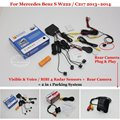 For Mercedes Benz S W222 / C217 - Car Parking Sensors + Rear View Back Up Camera = 2 in 1 Visual / BIBI Alarm Parking System