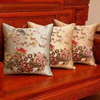 Китайский Вышивка цветок стул Чехлы диван красного дерева Высокая точность жаккардовые наволочки китайские праздничный подушка
