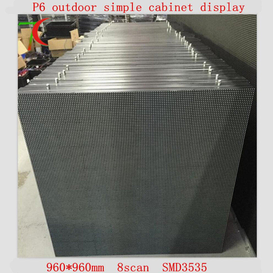 960*960mm P6  SMD3535 Simple Cabinet  Led Screen Use For Outdoor High Clear Video Wall