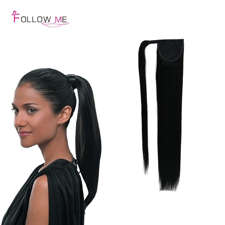 #1 Black Peruvian Straight Remy Hair Ponytail Wrap Around Ponytail 100% Human Hair Extension 120G Clip in Ponytails Human Hair
