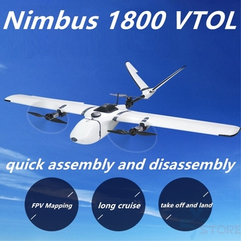 20Km MFD Nimbus 1800 Long Range VTOL NIMBUS_VTOL Fixed Wing UAV Drones Mapping Version KIT / PNP
