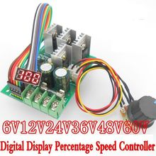 free shipping PWM DC motor speed controller Digital display 0 100% adjustable drive module with switch 6V 60V Input Max30A