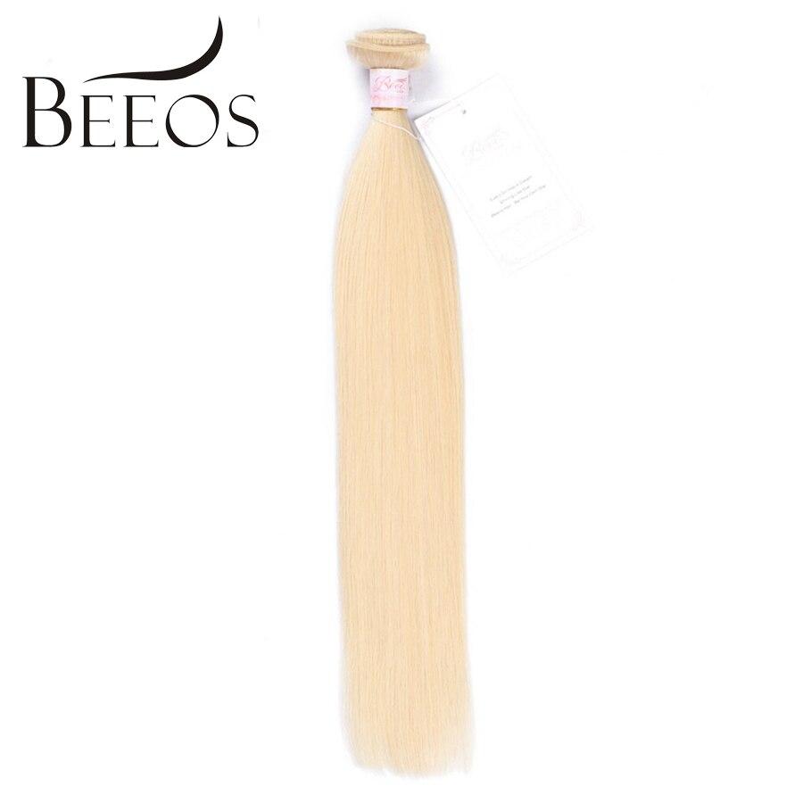 Beeos Straight 613 Blonde Brazilian Hair Bundles 100 Human Hair Weave 1 Pc 12 26